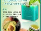 南娜茶树手工精油皂(消炎抗敏,清洁毛囊,祛除粉刺,平衡油脂)