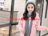 忻州儿童羽绒服批发童装厂家供应