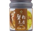 蟹粉豆腐调味料