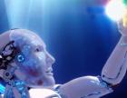 云点智能机器人系统模式APP开发