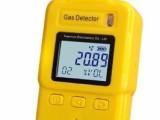 GT901-O3臭氧检测仪 天津臭氧检测仪 臭氧检测仪西安