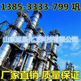 广东DMC碳酸二甲酯企业