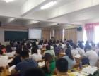 莘洲教育MBA 培训