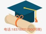 桂林电子科技大学2020年函授大专本科成人高考考试科目