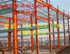 重庆钢结构拆除 重庆专业钢结构拆除 重庆行车拆除回收零风险