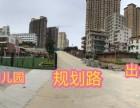 霞山城市美林幼儿园对面路边宅基地216平米急售