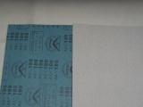 40-600目氧化铝页状干磨砂纸  耐磨砂纸 打磨涂层砂纸厂家