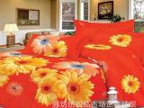 秋冬新款天然植物羊绒布料 活性植物羊绒碎花超柔印花布床品面料