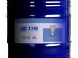 厂家直供 踢皮油LM-8101 超浓缩毛皮化工助剂 力铭化工
