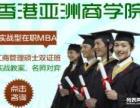 仲恺专业从事MBA EMBA教学的商学院