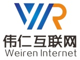 广西伟仁互联网公司致力于互联网品牌建设和网络营销