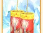 玉堂酱园食品 玉堂酱园食品加盟招商