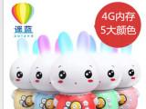 美美兔 4G 儿童早教故事机 学习机 可充电 MP3儿童益智玩具