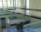 全宜昌地区各种办公家具定做工厂直销价格优惠送货安装
