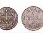 南昌双龙寿字币在哪里可以私下交易价格多少
