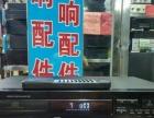 出九成新净飞利浦经典名机非常靓声CD机