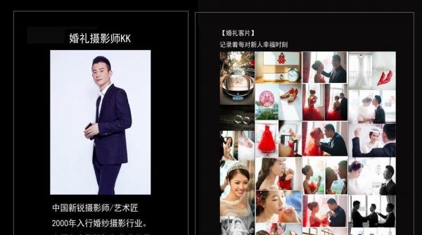 台州专业婚礼跟拍、淘宝摄影、写真、形象照、