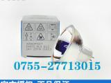 OSRAM欧司朗灯泡64653 ELC 24V250W内窥镜冷光