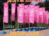 长沙长沙县批发 3米/5米/7米注水旗杆 沙滩旗 背包旗 桁架