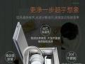 【丹沃思水槽洗碗机】加盟官网/加盟费用/项目详情