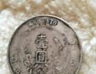 上海哪里有正规交易古钱币的地方