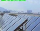 金太阳太阳能 金太阳太阳能诚邀加盟