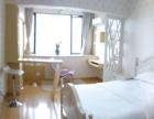 精装公寓特价短租 房美价廉 舒适干净