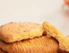 慕丝妮猴头菇饼干 慕丝妮猴头菇饼干诚邀加盟