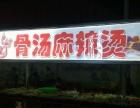 光明南路夜市 摊位柜台 36平米