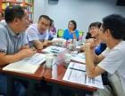 东莞报名MBA硕士课程25800元,松山湖周日上课