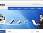 大连网站建设 域名/空间/网站 498元起