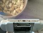 索尼PSP20008G