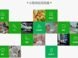 做社区团购微信商城就找河北惠途,用专业技术助力客户成功