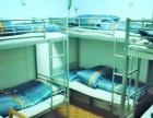 大美乌托邦青年短租公寓拎包住好地段配置全环境优良