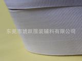 【全棉织带】漂白精疏平纹棉带 人字带 各种颜色各规格