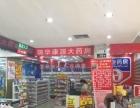 宝安福永 61平方药店转让(个人)