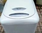 挺新的惠而浦4.2kg全自动洗衣机转让如图。