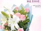 鲜花花束、礼盒、花篮、专人专车专业配送、款式多多
