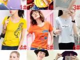 6块新款短袖t恤女夏修身彩色简约女装上衣批发休闲