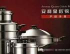北京西城区哪有卖安利产品皇后锅的地方西城区安利体验馆店铺在哪