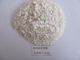 威海公司现货供应耐高温 -淀粉酶