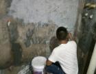 专业厨房卫生间防水堵漏