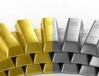 香港创富盈汇:投资者要如何做贵金属投资?