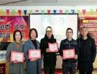 上海较安全的保值方法就是购买保险吴老师人寿险