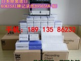 横河有纸记录仪SR10006纸9565AW-KCOKUSAI