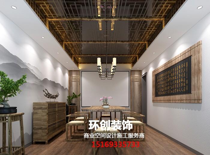 淄博火锅店餐厅店铺装饰设计装修效果图