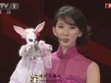 2011年春晚布袋木偶兔子限量版出售只有88尊欢迎前来订制(布袋