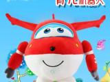 毛绒智能玩具 玩具礼品丨超级飞侠电动智能玩具