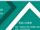 芜湖法语口语学习班,0基础学法语就来上元教育找昂老师