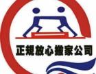 北京宣武搬家货运服务周到 安全放心